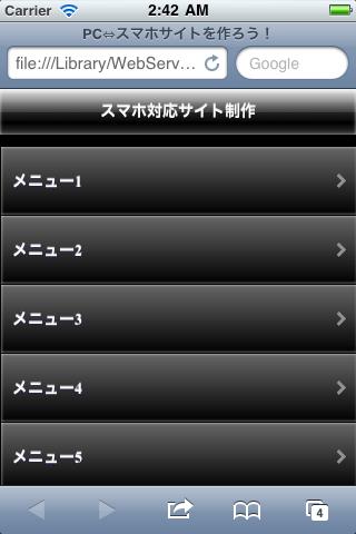 f:id:izit_kosuke:20110217014902p:image:left
