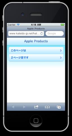 f:id:izit_kosuke:20110219041853p:image