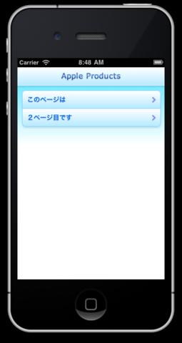 f:id:izit_kosuke:20110219084845p:image