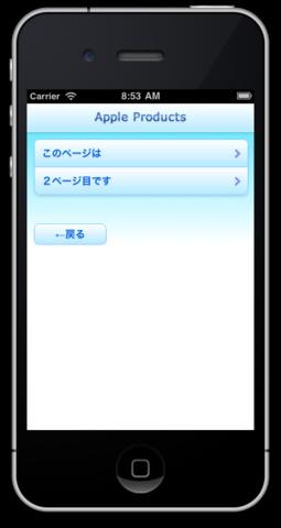 f:id:izit_kosuke:20110219084846p:image