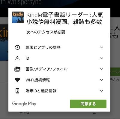 f:id:izu-no-sonohigurashi:20161021205354j:plain