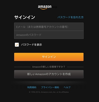 f:id:izu-no-sonohigurashi:20161021205504j:plain