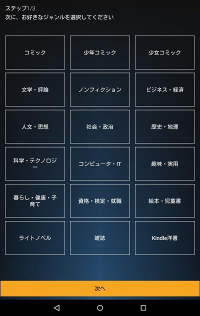 f:id:izu-no-sonohigurashi:20161021205614j:plain