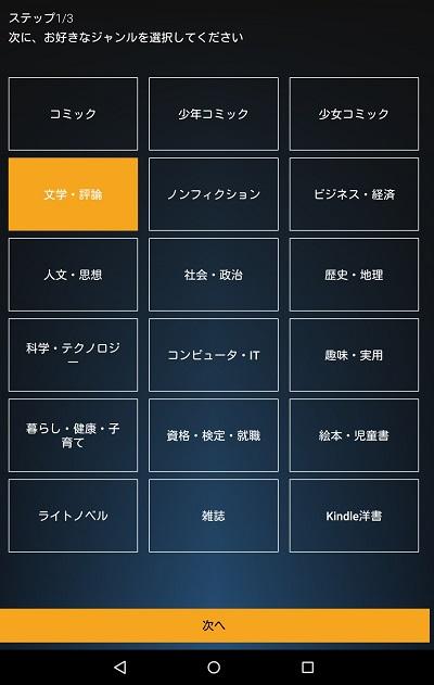 f:id:izu-no-sonohigurashi:20161021205636j:plain
