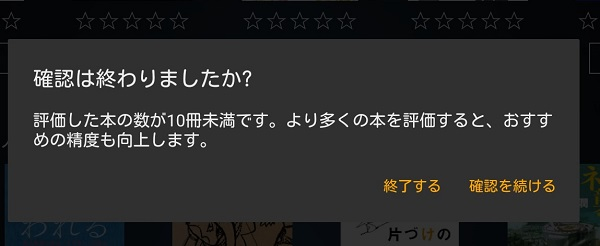 f:id:izu-no-sonohigurashi:20161021205706j:plain