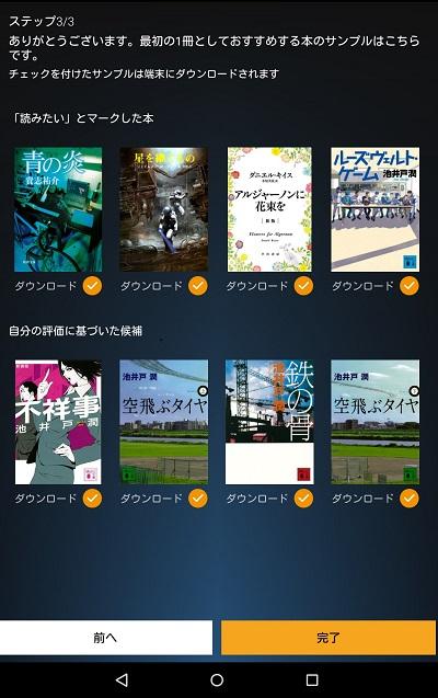 f:id:izu-no-sonohigurashi:20161021205731j:plain