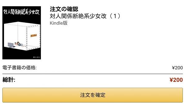 f:id:izu-no-sonohigurashi:20161021205844j:plain
