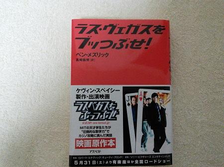 f:id:izu-no-sonohigurashi:20161103204458j:plain
