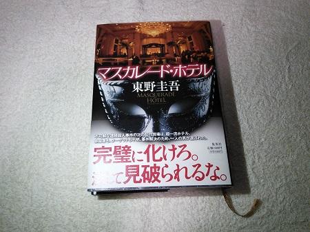 f:id:izu-no-sonohigurashi:20161103204510j:plain