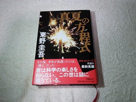 f:id:izu-no-sonohigurashi:20161103204538j:plain