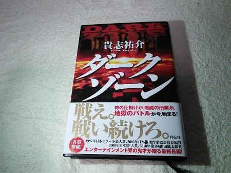 f:id:izu-no-sonohigurashi:20161103204550j:plain