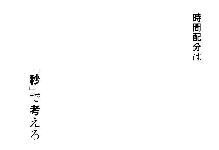 f:id:izudondon:20160723185806p:plain