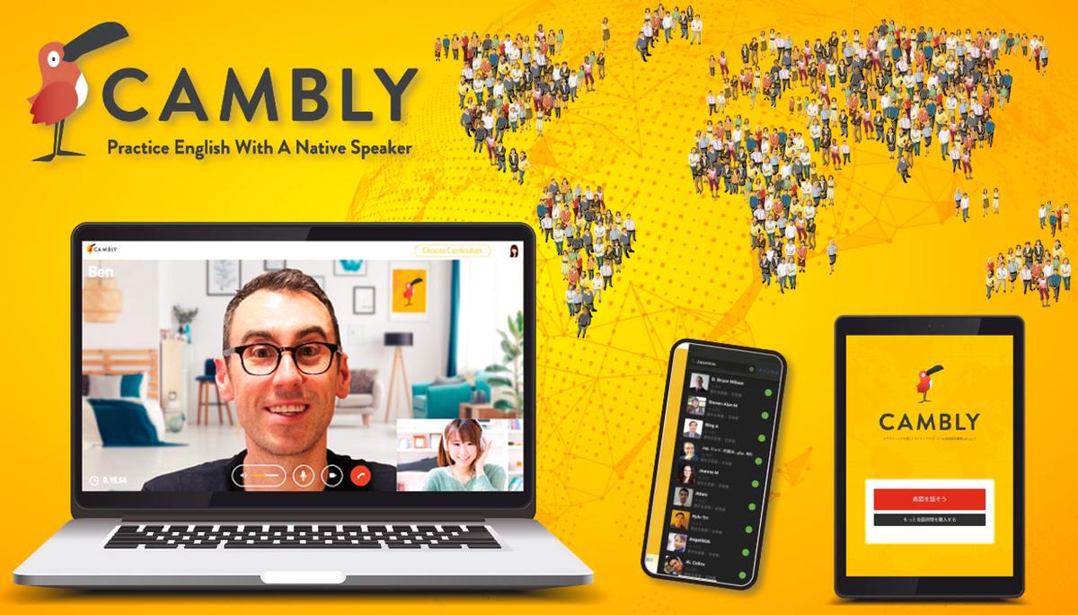 世界で人気!新感覚のオンライン英会話 Cambly の秘密