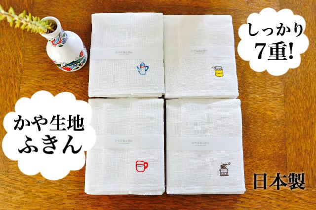 f:id:izufuku:20160917155017j:plain
