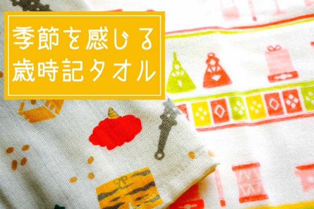 f:id:izufuku:20170120160945j:plain