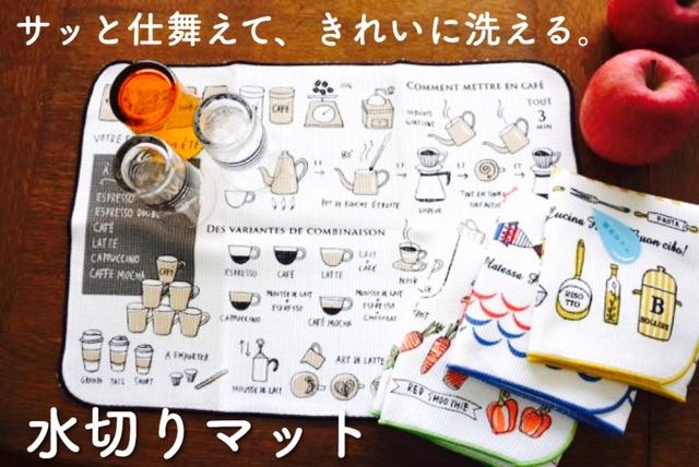 f:id:izufuku:20171020141333j:plain