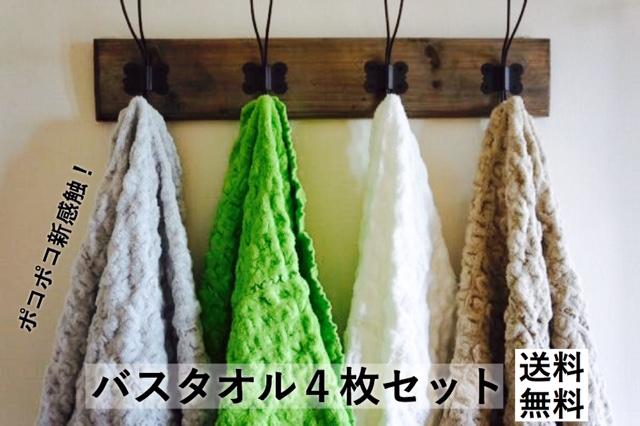 f:id:izufuku:20171127153412j:plain