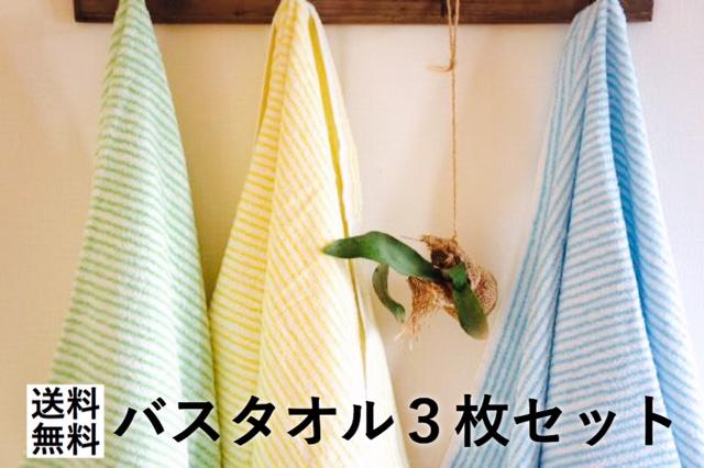 f:id:izufuku:20171214144853j:plain