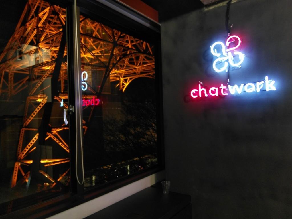 今回の会場のチャットワーク社の社内。夜ですが窓からライトアップされた東京タワーが見えています。