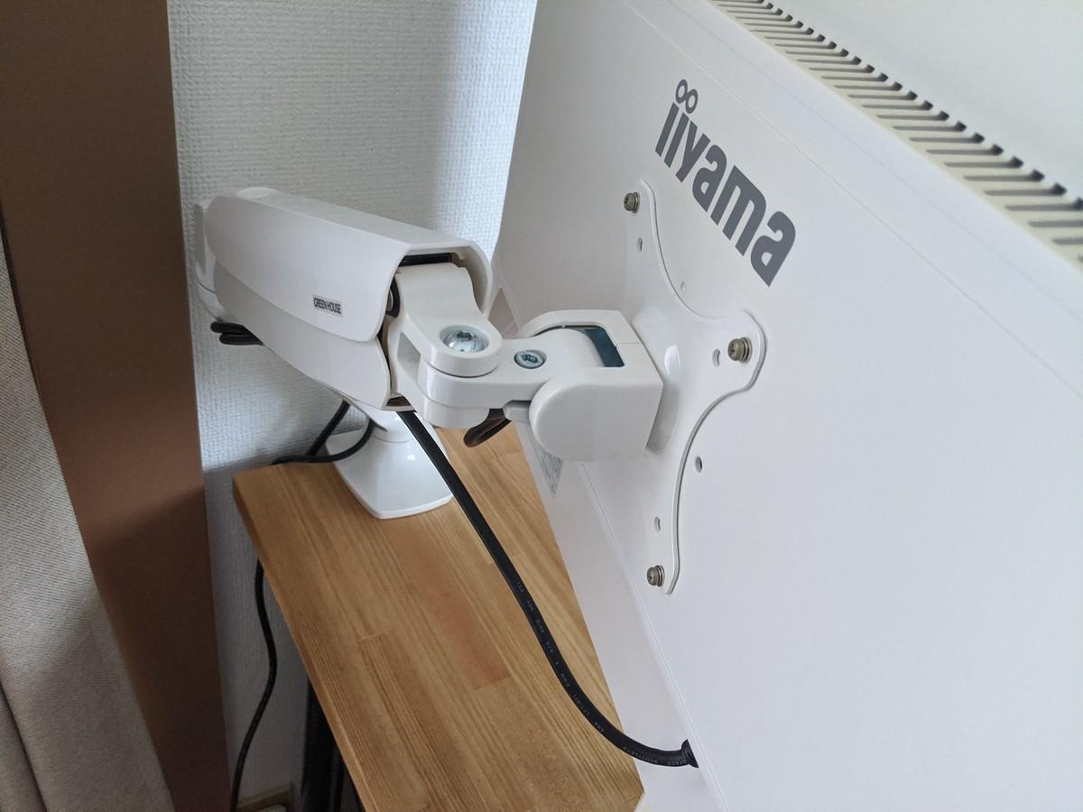 アームの足を机の横に設置