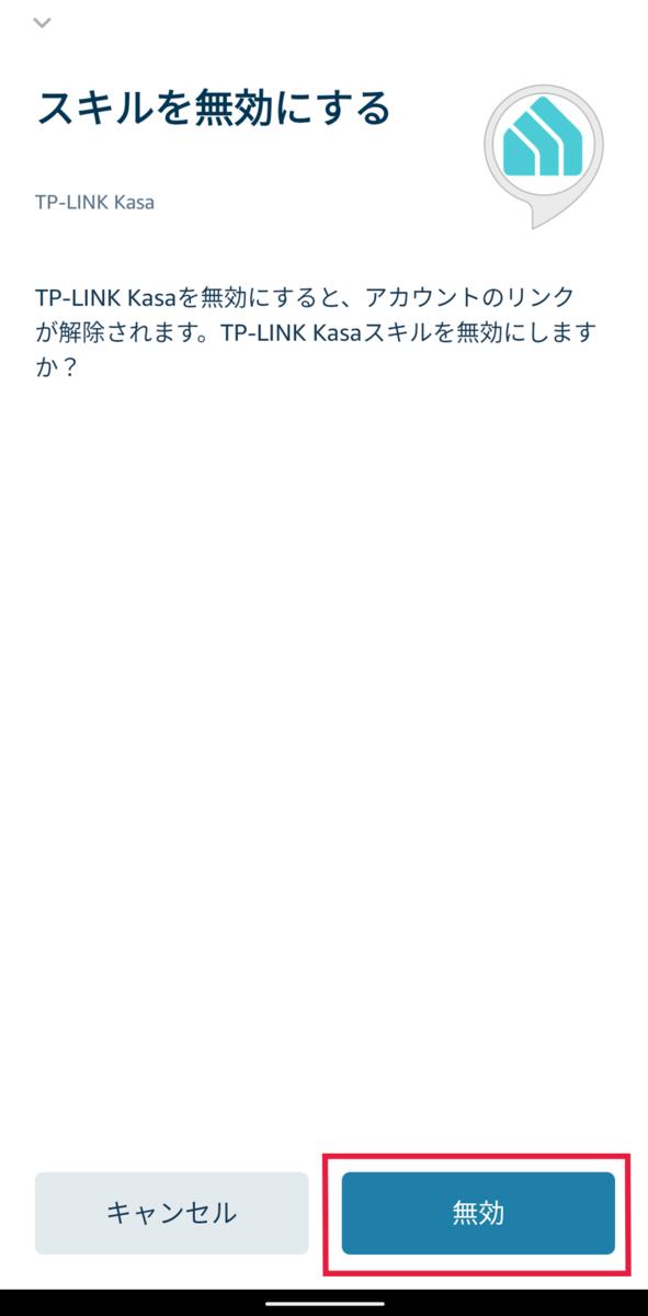 f:id:izuizudapyon:20210115023155p:plain