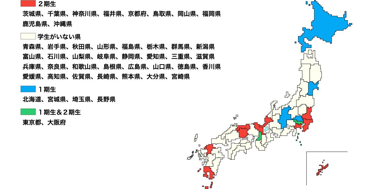 f:id:izukatakeshi:20190426041114p:plain