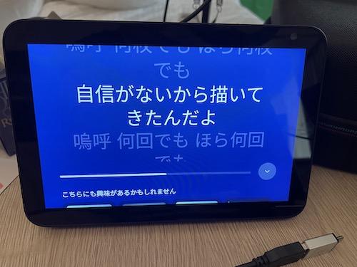 f:id:izukatakeshi:20210420010549j:plain