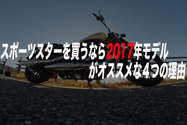 f:id:izumi-aktk-info:20170528183107j:plain