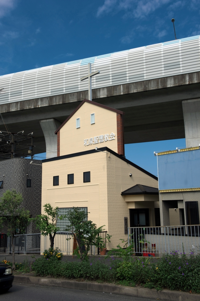 f:id:izumi-bible-church:20161202003412j:plain