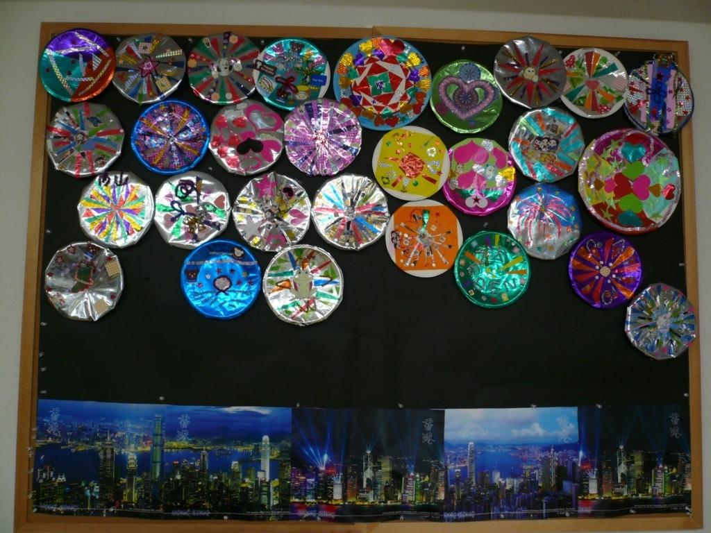 和泉市 エデン デイサービス ブログ  8月の壁面飾りです!