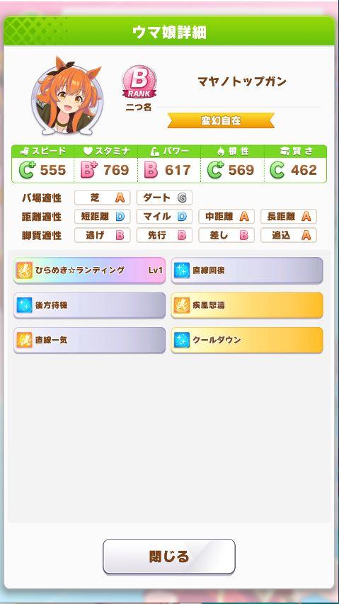 f:id:izumi6715:20210618192521j:plain