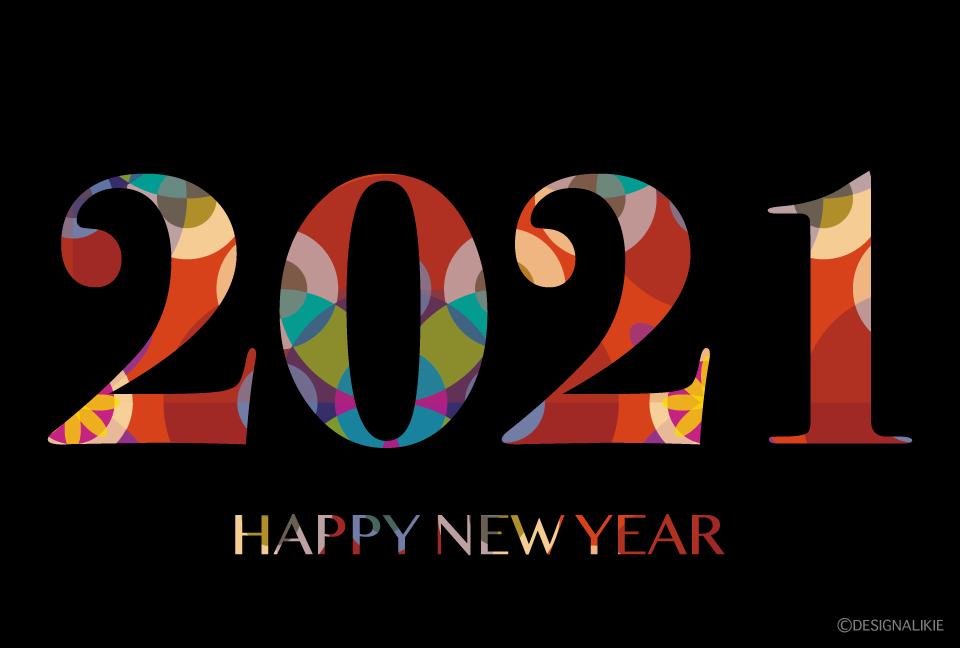 f:id:izumiCNZ:20210101191202p:plain