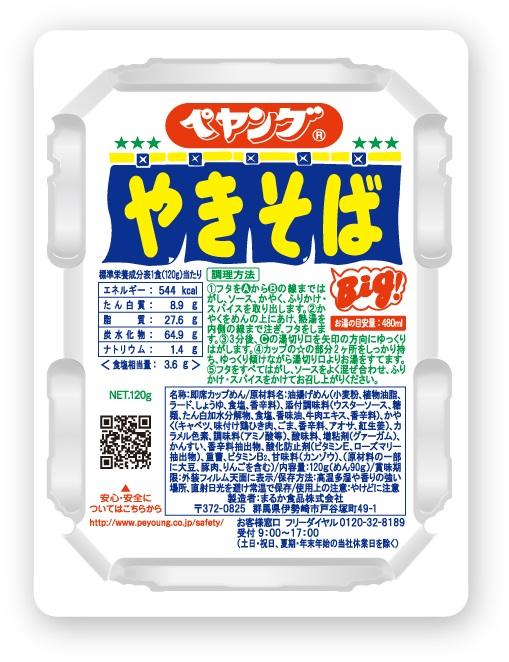 f:id:izumi_aki:20180127221131j:plain