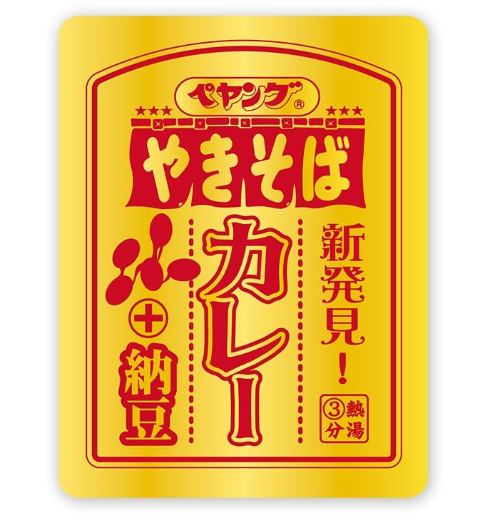 f:id:izumi_aki:20180129201412j:plain