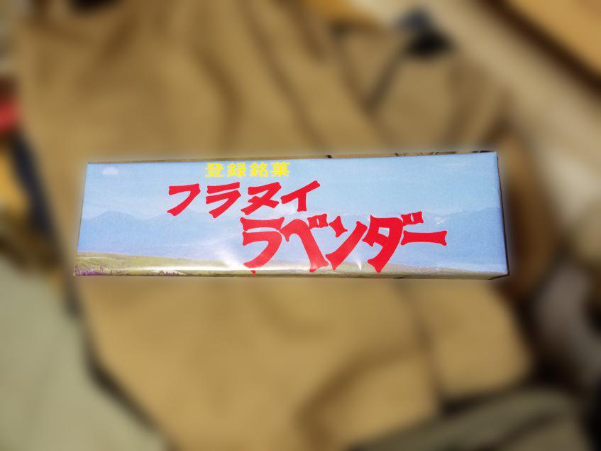 f:id:izumi_aki:20180802200435j:plain