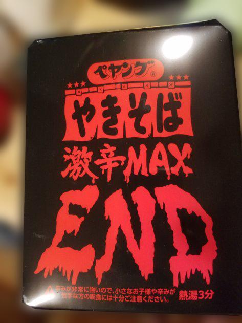 f:id:izumi_aki:20180904090727j:plain