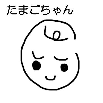 f:id:izumi_aki:20180930133146j:plain