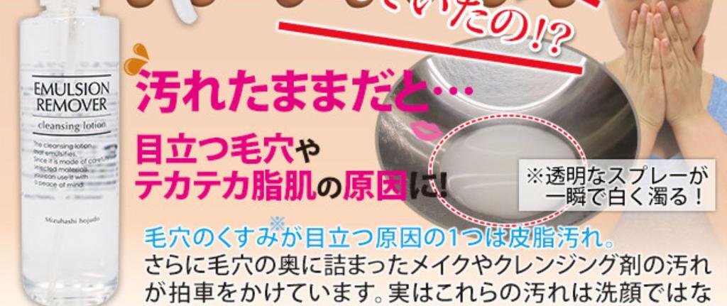 f:id:izumi_aki:20181008031518j:plain