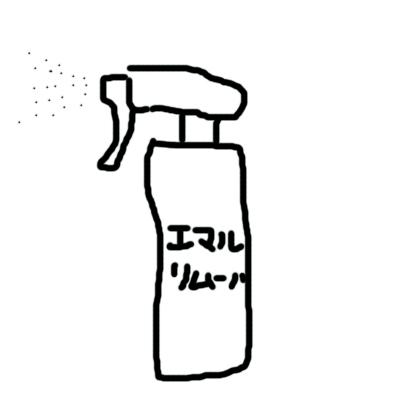 f:id:izumi_aki:20181011190135j:plain