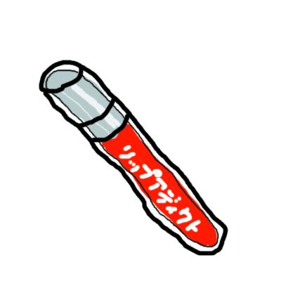 f:id:izumi_aki:20181029190340j:plain