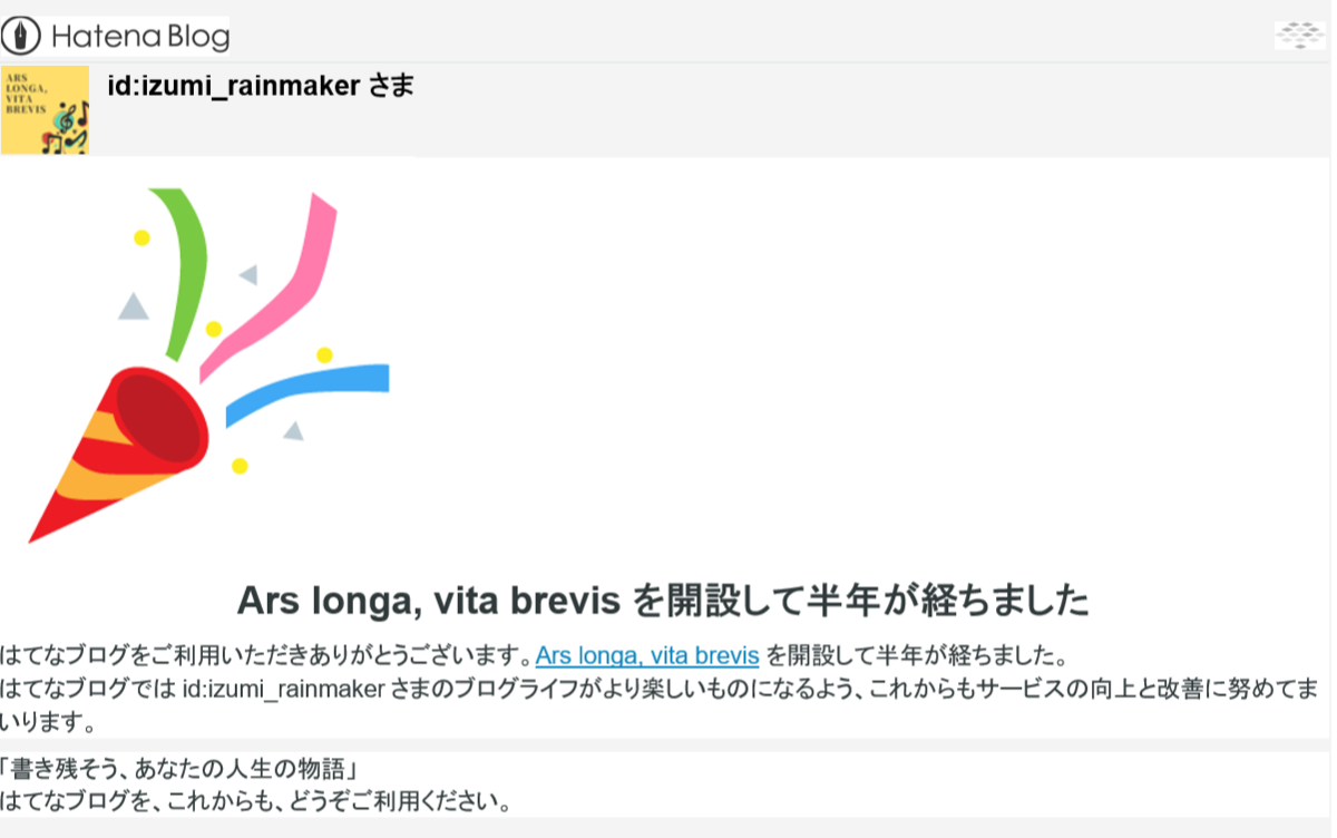f:id:izumi_rainmaker:20210718211530p:plain