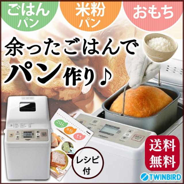 f:id:izumi_takahashi:20170323153406p:plain