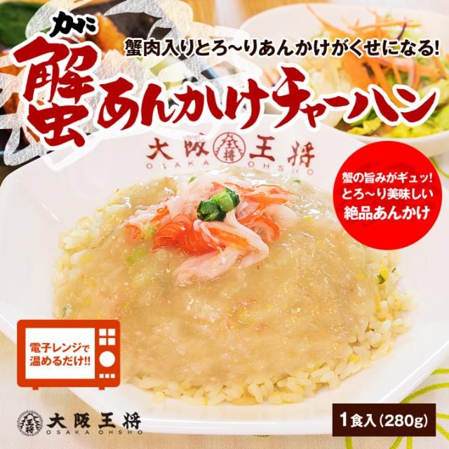 f:id:izumi_takahashi:20170921160914j:plain
