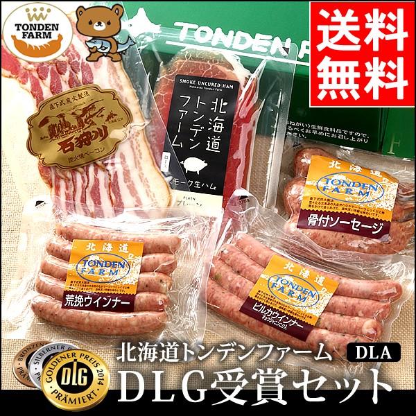 f:id:izumi_takahashi:20171011140603j:plain