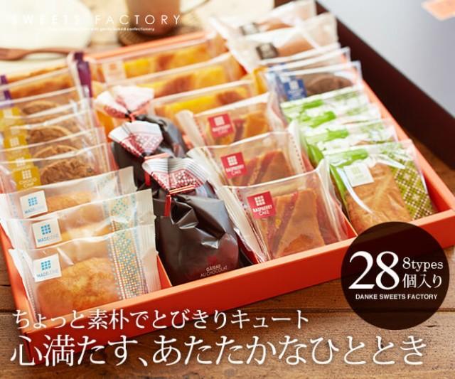 f:id:izumi_takahashi:20171019174528j:plain