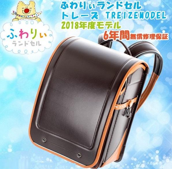 f:id:izumi_takahashi:20171020142328j:plain