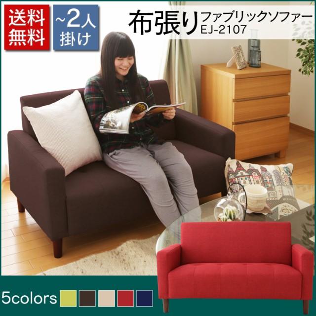 f:id:izumi_takahashi:20171023163354j:plain