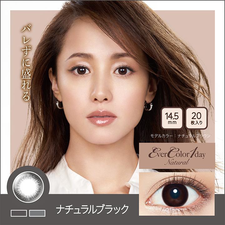 f:id:izumi_takahashi:20171106134834j:plain