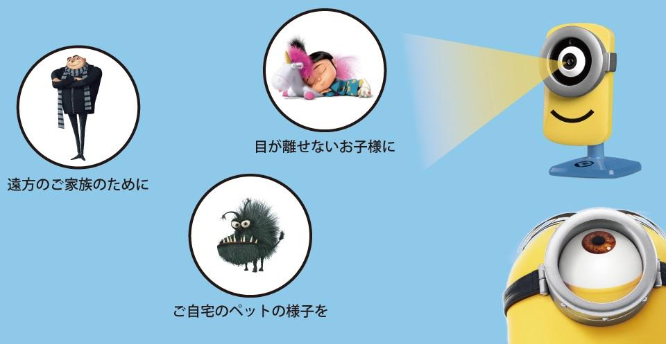 f:id:izumi_takahashi:20171201142901j:plain