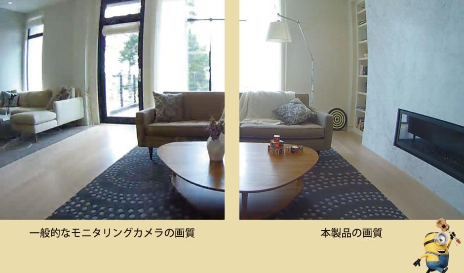 f:id:izumi_takahashi:20171201143052j:plain